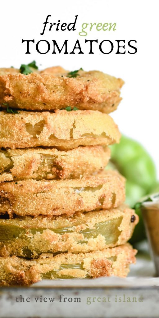 fried green tomatoes pin